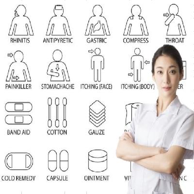 おたふく風邪の感染力ってどのぐらいなのか | 健康トピックス