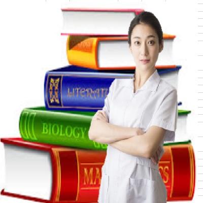 ホリスティック医学とは | 健康トピックス