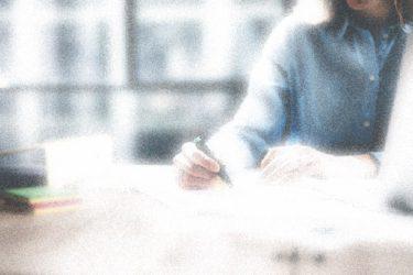 箇条書きの文書は、マジカルナンバー7を意識する | 薬剤師トピックス