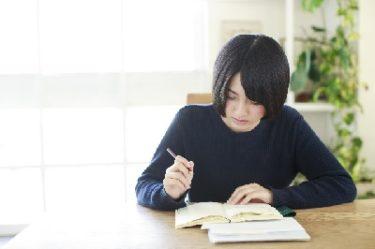 理解と記憶は表裏一体 | 賢脳トピックス